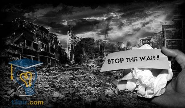 موضوع تعبير عن الارهاب والوحدة الوطنية