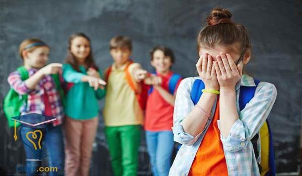 بحث عن التنمر المدرسي