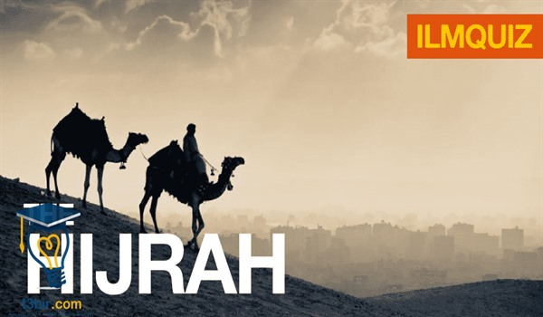 بحث عن الهجرة النبوية من مكة الى المدينة