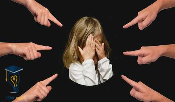 علاج التنمر عند الاطفال