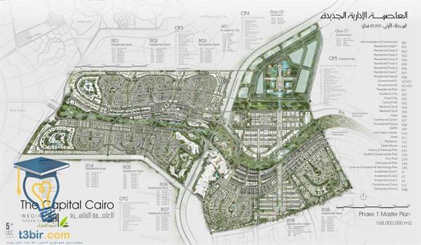 خريطة العاصمة الادارية الجديدة لمصر