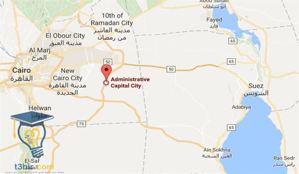 مخطط العاصمة الادارية الجديدة
