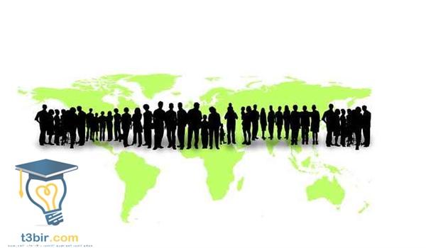 موضوع تعبير عن الزيادة السكانية فى مصر