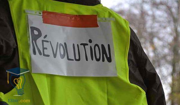 بحث عن ثورة 25 يناير كامل