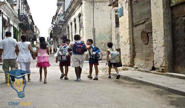 مقال عن التاهيل الشامل لاطفال الشوارع
