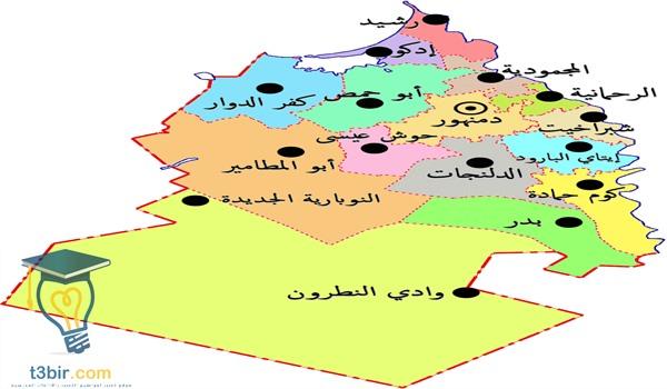 موضوع تعبير عن العيد القومى لمحافظة البحيرة بالعناصر