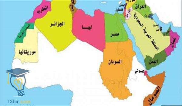 الوطن العربي خريطة