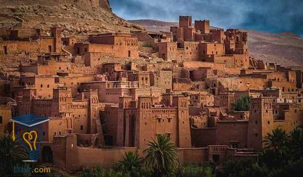 بحث عن الوطن العربي اجتماعيات اول ثانوي