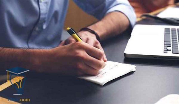 موضوع تعبير عن حياتك بين يديك كيف يمكنك ان تخطط لها وتنجح فيها