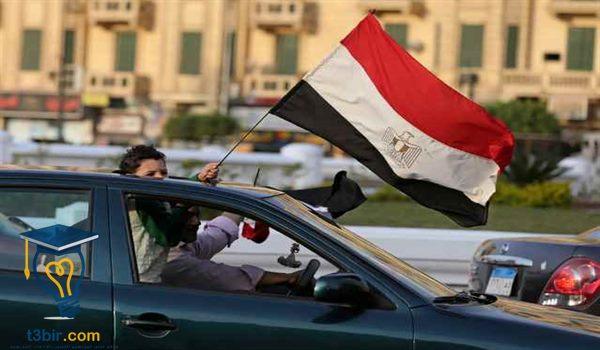 اهداف ثورة 30 يونيو