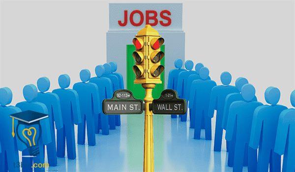 بحث عن البطالة مختصر