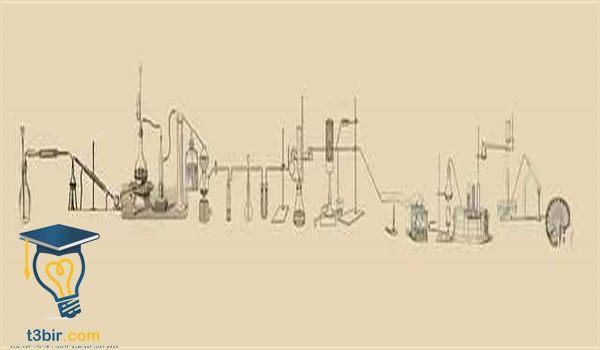 بحث متكامل عن الكيمياء العضوية