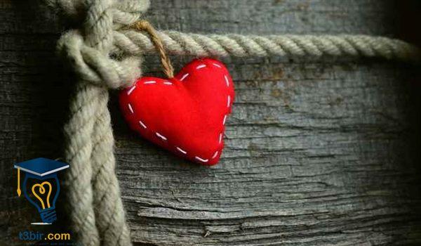 تعبير عن الحب والتواصل بين الناس