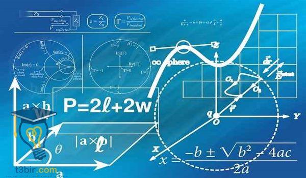 الاتزان في الفيزياء ثاني ثانوي