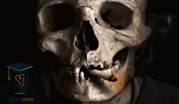 بحث عن اضرار التدخين يتضمن كلام الاطباء في الاثار السيئه على المدخن والمحيطين به