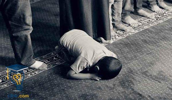 بحث عن الصلاة وأهميتها