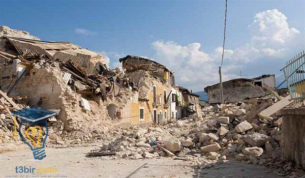بحث كامل عن الزلازل