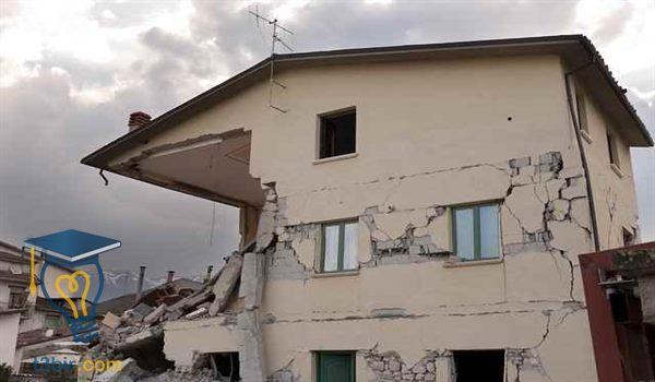 بحث مختصر عن الزلازل والبراكين