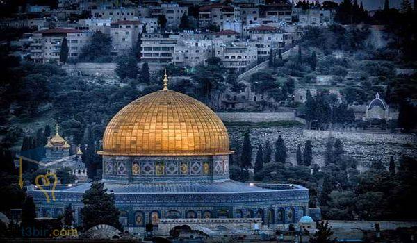 بحث مختصر عن القضية الفلسطينية