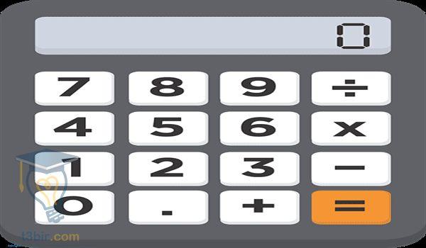 مشروع رياضيات اول ثانوي