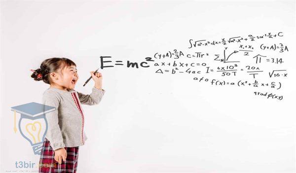 بحث عن علم الفيزياء والرياضيات