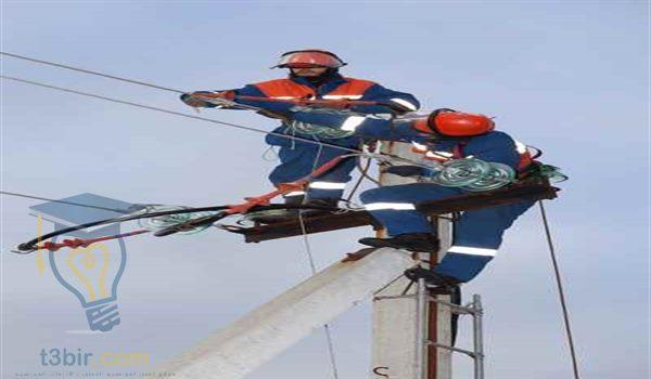 وحدة قياس الشحنة الكهربائية